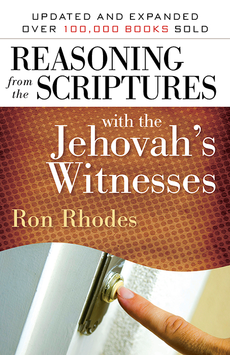 Reasoning From The Scriptures With The Jehovah S